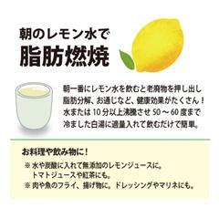 汁 効果 レモン ダイエットに効果がある?緑茶×レモンの「レモン緑茶水」のレシピと栄養素
